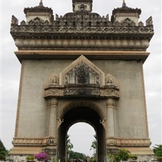 Victory Gate